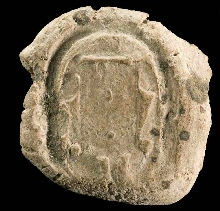 Bulla with imression of a scarab of Thutmosis III