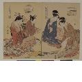 MRAH-JP.03680a「浮世源氏八景」 「浮舟暮雪」・・『』