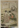 MRAH-JP.00022・・歌麿〈1〉「女織蚕手業草」「七」