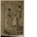 MRAH-JP.00023・・歌麿〈1〉「女織蚕手業草」「八」