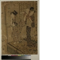 MRAH-JP.00024・・歌麿〈1〉「女織蚕手業草」「八」