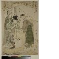 MRAH-JP.00025・・歌麿〈1〉「女織蚕手業草」「九」