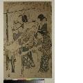 MRAH-JP.00026・・歌麿〈1〉「女織蚕手業草」「十」