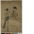 MRAH-JP.00027・・歌麿〈1〉「女織蚕手業草」「十一」