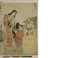 MRAH-JP.00042・・歌麿「風流六玉川」「武蔵」