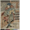 MRAH-JP.02612「くわゐらい師」 嘉永04・02・24市村座『仮名手本忠臣蔵』