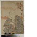 MRAH-JP.02743「市川男女蔵」 ・・『』