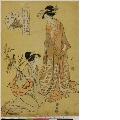 MRAH-JP.03650「新六歌仙」 「業平」・・『』
