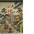 MRAH-JP.04638a「舟田長門守」「白藤彦七郎」 ・・『』