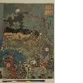 MRAH-JP.04649a「勇士左馬之助充未敵城を石弩火鉄にて打崩す図」 ・・『』