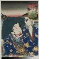 MRAH-JP.06591「東海道」 「宮桑名間」「名古や山三」・・『』
