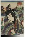 MRAH-JP.06605「東海道」 「奥津江尻間」「清見」「白藤」・・『』