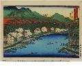 MRAH-JP.07098「都名所之内」 「嵐山三軒家より眺望」「となせの滝」・・『』
