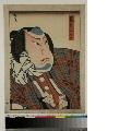 MRAH-JP.07521・・広貞「猟師ふか七」「下」
